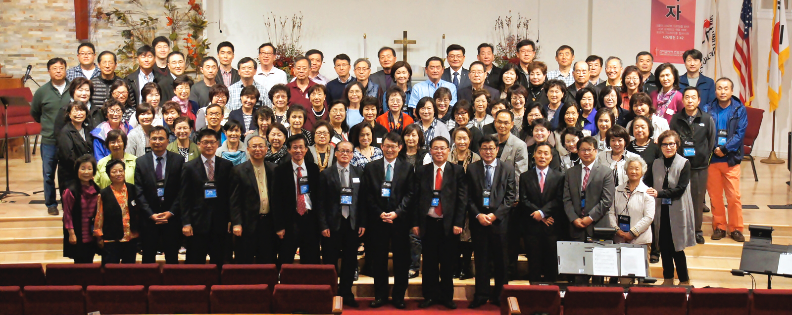 Cal-Nev Korean UMC Lay Leadership Conference