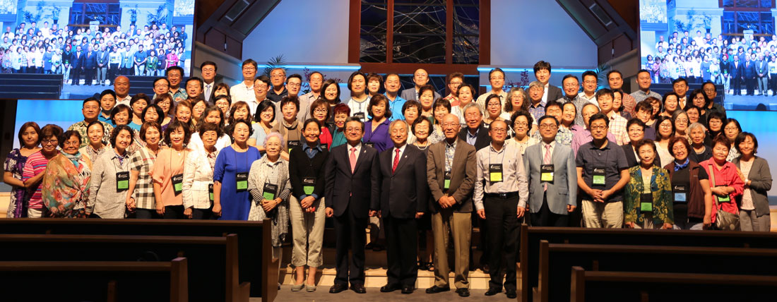 Korean UMC Leadership Conference participants
